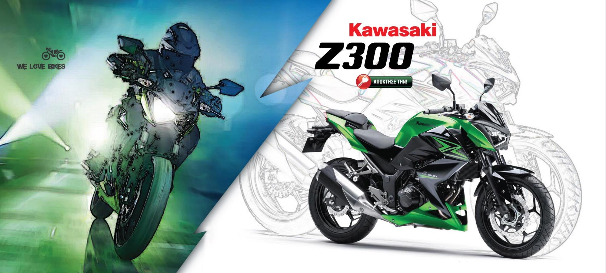 kawasaki_Z300